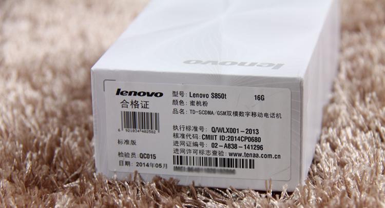 商务功能 飞行模式,数据备份 手机附件 包装清单 主机x1 锂电池图片