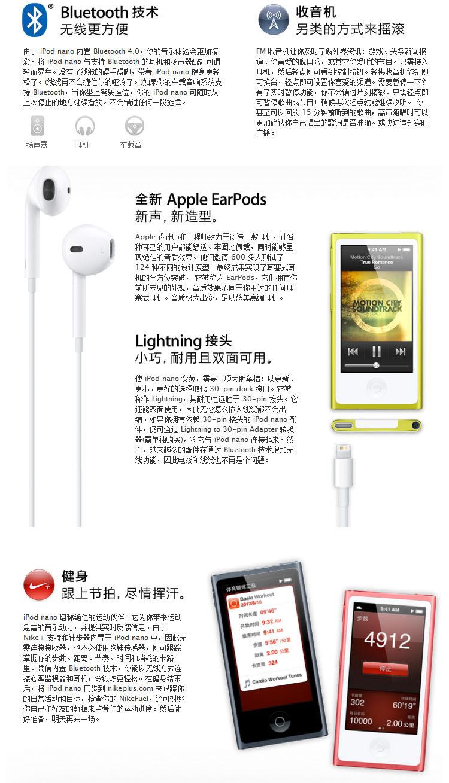 苹果连接线接头保护膜