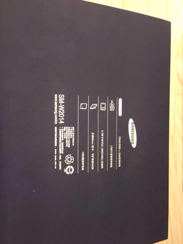 哈尔滨三星 w2014(电信版)新品到货25500元