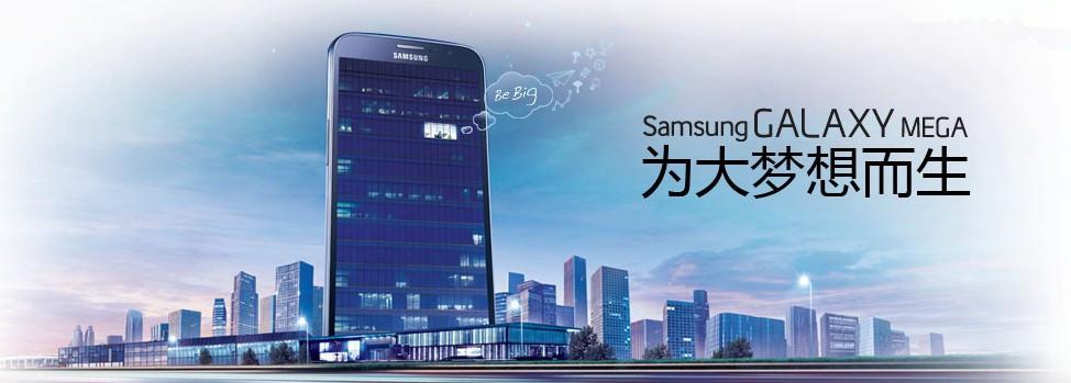公司地址:江苏省常州市钟楼区邮电路龙城通讯市场一