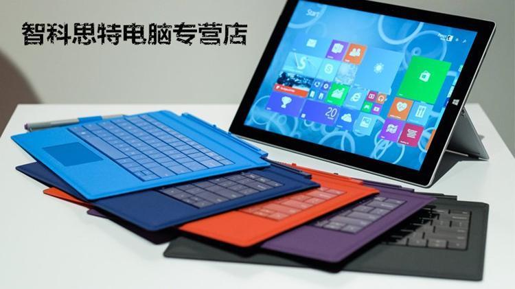 微软surface pro 3 i3 64g 12英寸超级本...