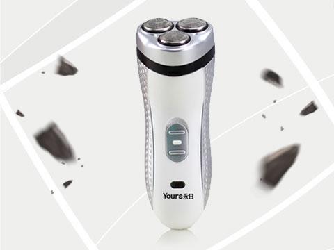 剃须静音更舒心,高能续航电池,充电8小时,使用15天,打造个性胡须!