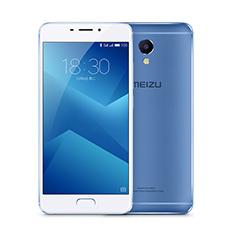 顺丰送壳膜/ 魅族 魅蓝Note5 3G+32G全网通 移动联通电信4G手机