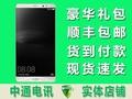 http://i4.mercrt.fd.zol-img.com.cn/t_s360x270/g5/M00/00/0D/ChMkJ1dKkMeIQ51LAASMEZKK_dkAASA_QFLKb8ABIwp264.jpg