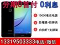 http://i4.mercrt.fd.zol-img.com.cn/t_s360x270/g5/M00/04/05/ChMkJ1lLfWWIY9_HAASCtuzpGJQAAdM2ADzOoIABILO854.jpg