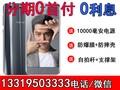 http://i4.mercrt.fd.zol-img.com.cn/t_s360x270/g5/M00/04/05/ChMkJllLdq-IChpZAAT_q8VJ6sYAAdMwgF1w5kABP_D094.jpg