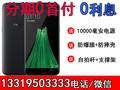 http://i4.mercrt.fd.zol-img.com.cn/t_s360x270/g5/M00/04/06/ChMkJllLjliIDoGIAAR5mtU56SYAAdNBgMk_8QABHmy284.jpg
