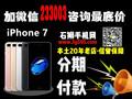 http://i4.mercrt.fd.zol-img.com.cn/t_s360x270/g5/M00/07/02/ChMkJli4272IcixnAAJ-_WWTXPkAAaY1QNQwuwAAn8V934.jpg