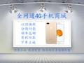 http://i4.mercrt.fd.zol-img.com.cn/t_s360x270/g5/M00/08/02/ChMkJ1lPvNGIb3YWAAi4Y_Wad_UAAdcCgN1ZrAACLh7464.jpg