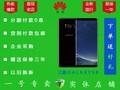 http://i4.mercrt.fd.zol-img.com.cn/t_s360x270/g5/M00/08/08/ChMkJ1keWLCIG1NfAAPm8pg73HoAAcdsACSOioAA-cK394.jpg