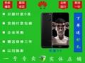 http://i4.mercrt.fd.zol-img.com.cn/t_s360x270/g5/M00/08/08/ChMkJlkeW0OIblUsAAPuBaAoyA4AAcdswI6Y0wAA-4d334.jpg