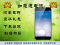 http://i4.mercrt.fd.zol-img.com.cn/t_s360x270/g5/M00/0E/06/ChMkJ1lXen-ISmv8AASPGxsGeiwAAd08AJlZFMABI8z214.jpg