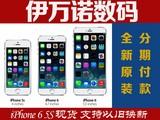 常州苹果 iPhone 6S Plus(全网通)支持分期低价促销0首付