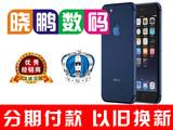 国行现货可分期,武汉iphone 7plus报价5690元支持以旧换新