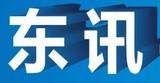 柳州东讯手机商城
