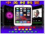 iPhone 7 特别版合肥站现售5199!支持分期!