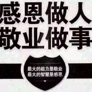 wacom-华为-hp戴尔授权店