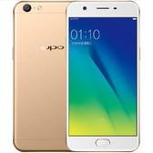 【顺丰现货】OPPO A57(全网通)3GB+32GB 双卡双待 自拍美颜拍照手机