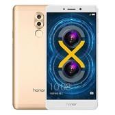 【送壳膜】荣耀 畅玩6X 全网通 3GB RAM 智能手机拍照手机