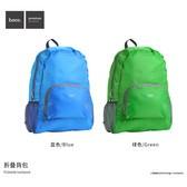 【包邮】浩酷 折叠背包 户外包男女款超轻运动包皮肤包可折叠登山包