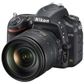 尼康(Nikon)D750全画幅单反套机含AF-S 尼克尔 24-120mm f/4G ED VR