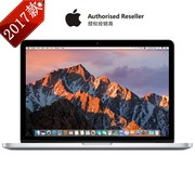 【apple授权专卖】苹果 新款Macbook Pro 15英寸(MPTU2CH/A)