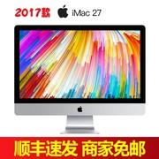 【Apple授权专卖 顺丰包邮】苹果 iMac(MNE92CH/A)新款27寸一体机