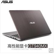 【ASUS授权专卖】华硕 U4000UQ6200(i5 6200U/8GB/256GB2G.940M)