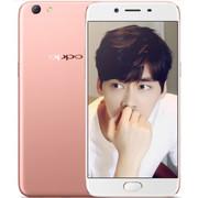 【顺丰包邮】OPPO R9s Plus(全网通)6GB+64GB 双卡双待