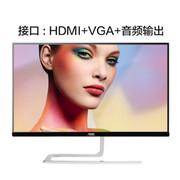 AOC I2381FH 23英寸高清IPS屏无边框液晶电脑显示器HDMI黑色 白色