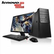 联想 扬天A8000f(i7-6700 16G 192GSSD+1T 2G独显 DVDRW WIFI WIN10)