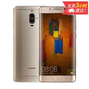 华为 Mate 9 Pro 6GB+128GB 全网通 麒麟960芯片 徕卡双摄像头