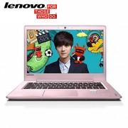 【lenovo授权专卖】 小新510S出色版(i5 6267U/4GB/128GB)