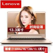 【Lenovo授权】 IdeaPad 710S-13ISK(i3 6100U/4GB/128GB)