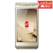 三星 W2016(电信4G)3G+64G 1600W像素 经典翻盖 曲面设计
