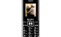 火凤凰 A190手机 1.8英寸屏幕显示 1800MA