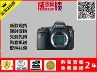 佳能*新款单反,6D Mark II带4K摄像,每人*一台!
