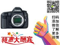 5D4 5D3 6D限量十台限时促销!购买满5台,送定焦一个!