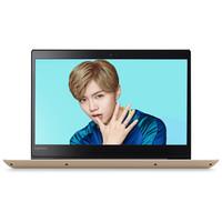 联想(Lenovo)小新潮7000 14英寸轻薄窄边框笔记本电脑(i5-7200U 8G 256G SSD IPS FHD)火花金