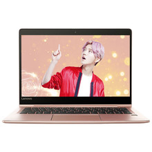 联想小新Air 13 Pro版 i5-7200U 8G  256G  13.3英寸轻薄笔记本电脑