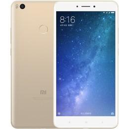 【顺丰包邮】小米Max2 全网通4+64G/128G 移动联通电信4G智能手机