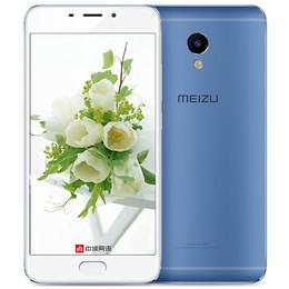 【顺丰包邮】魅族 魅蓝E 全网通 3+32G 移动联通电信4G智能手机