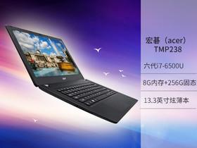 Acer TMP238轻薄商务本 i7+8G+256G 限时惠