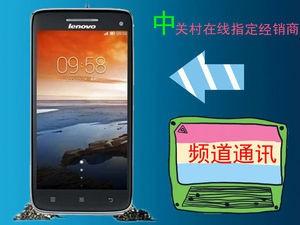 平板电脑s960_联想手机平板卡托S850K900S960S5000SIM