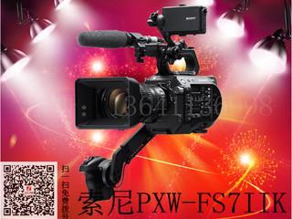 36500元 新上市索尼 PXW-FS7IIK全新国行 火爆热