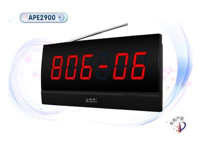 迅铃 医护无线呼叫系统-养老院专用呼叫接收主机APE2900