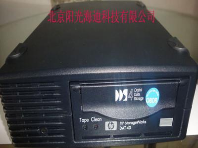 [全新正品] 惠普/HP StorageWorks DAT40e (C5687D) 40GB外置磁带
