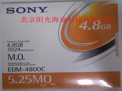 全新正品 索尼/SONY  4.8G  MO盘 磁光盘(5.25英吋) EDM-4800C MO盘片