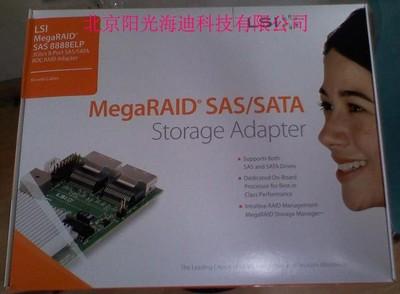 【原装正品】LSI MegaRAID SAS 8888ELP 内外各8通道,6GB SAS RAID卡