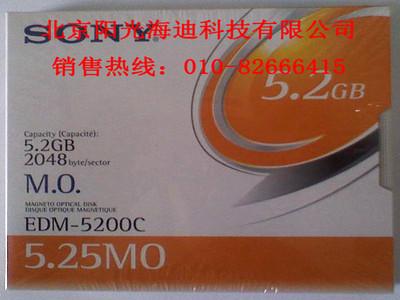 [原装正品] 索尼/SONY EDM-5200C  5.2GB  MO盘片 (5.25英吋) MO
